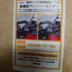 DSC_00032